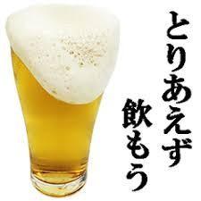 8月3日(土)2周年!飲み会やります!